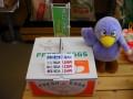 この箱に卵50個入ります。